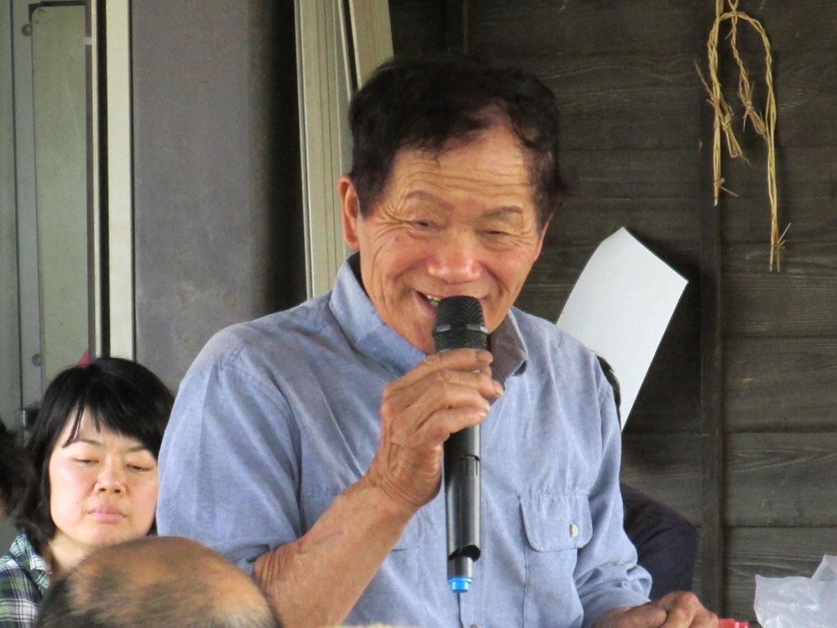 「那須山麓土の会」五月女代表の写真